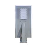 Integrated Solar Street Light-9